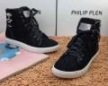 めちゃくちゃお得なフィリッププレイン コピー、Philipp Pleinの個性的満喫な男女兼用スニーカー.