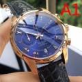 日本より安い 男性用腕時計 4色可選 日本輸入クオーツムーブメント オメガ OMEGA 大人気限定
