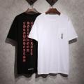 この夏最高に人気ブランド 2色可選 CHROME HEARTS クロムハーツ半袖Tシャツ 2019SS新ブーム