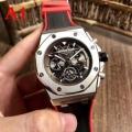 激安大特価定番リーズナブルな価格ベーシックさオーデマピゲ コピーAUDEMARS PIGUET人気腕時計軽い見やすい