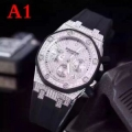 激安大特価最新作カジュアルシーン腕時計最大級の魅力オフィススタイル通勤用AUDEMARS PIGUETオーデマピゲ コピー