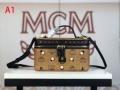 2019秋冬におすすめ着こなし エムシーエム MCM ハンドバッグ 4色可選 秋冬っぽいスタイルを作り出す