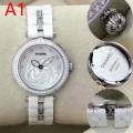 2019年秋冬最新のトレンド 4色選択可 冬で可愛くて楽チンな人気アイテム シャネル CHANEL 腕時計