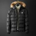 メンズ ダウンジャケット 2色可選 秋冬にぴったりトレンドな着こなし モンクレール 冬ファッションと相性抜群 MONCLER 秋冬ファッションに合わせたい